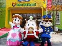 ホテルグリーンプラザ軽井沢 【ファミリー】遊園地「軽井沢おもちゃ王国」が併設。