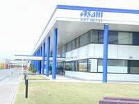 アサヒ 飲料 明石 工場
