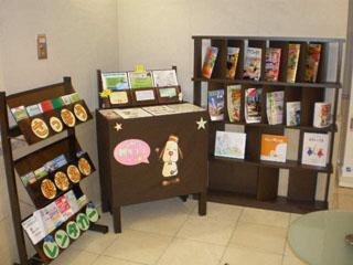 ホテル法華クラブ札幌 観光コーナーを設置。ご旅行にお役立てください