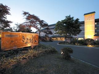 ホテルきよ水 川沿いの閑静な近代和風旅館