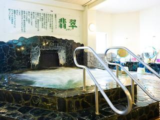 湯沢ニューオータニ 翡翠スーパージャグジー風呂