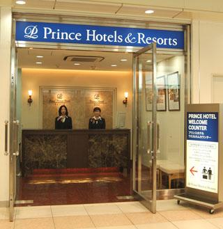 びわ湖大津プリンスホテル お荷物は京都駅のウェルカムカウンターに預けて観光も便利に