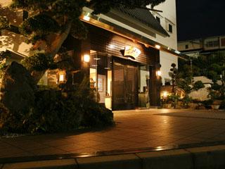 有馬温泉 御幸荘花結び ほのかな花の香り漂よう本格料理旅館です。館内はすべてバリアフリー設計で安心しておくつろぎいただけます。