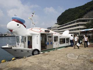 ホテル浦島 カメの船で皆様をご案内