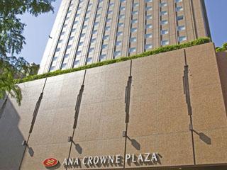 ANAクラウンプラザホテル広島 広島市内中心部に位置し、観光やビジネスに最適なシティホテルです。