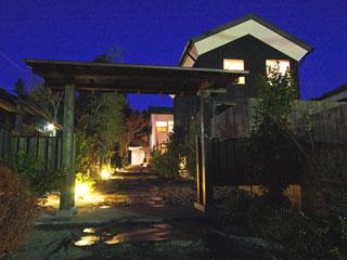 仙石原 露天付客室充実の宿 品の木一の湯 広い敷地に点在する別邸は4タイプ全18室