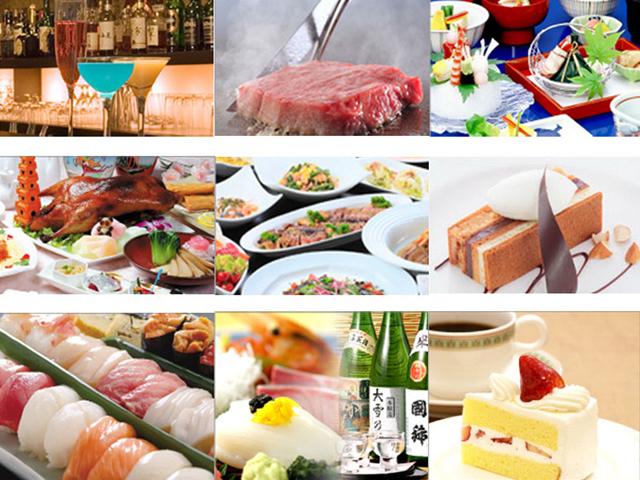 ANAクラウンプラザホテル札幌 札幌市内最大規模数の9つの飲食店