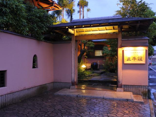 正平荘 真に安らげる宿・京風料亭旅館「正平荘」