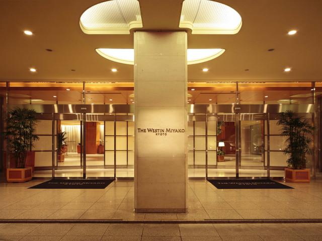 ウェスティン都ホテル京都 日常をしばし離れて、くつろぎの時間をお楽しみください