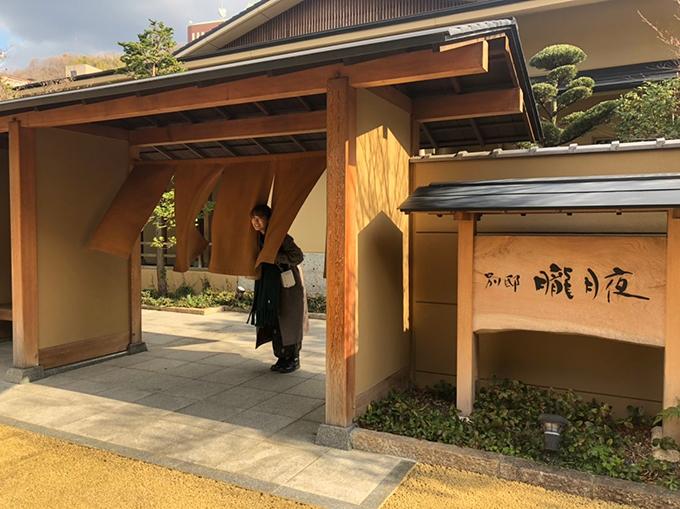 温泉 旅館 道後 道後温泉・有名建築家が設計した旅館はどこ? 愛媛県市町振興課送別会 きよし速報