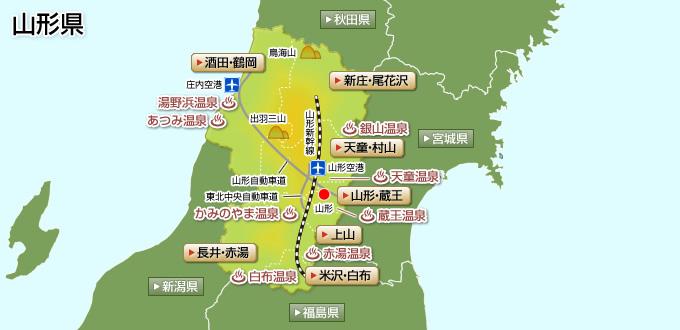 山形県の温泉ガイド - BIGLOBE温...