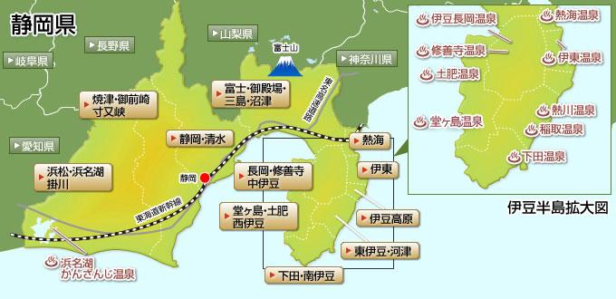 静岡県の温泉ガイド - BIGLOBE温泉
