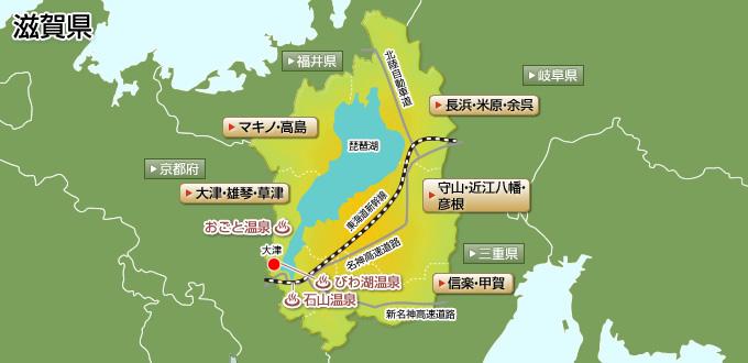滋賀県の温泉ガイド - BIGLOBE温泉