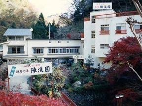 陣馬の湯 旅館 陣渓園(神奈川県相模原市緑区)- BIGLOBE温泉