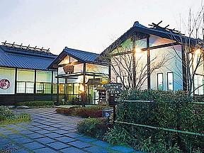 さくらさくら温泉(鹿児島県)