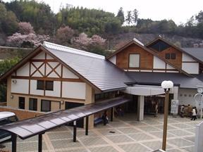 塩入温泉(香川県)