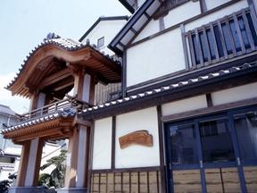 さはこの湯(福島県)