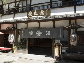 奈良屋 「湯宿」の雰囲気そのままの純和風旅館「奈良屋」