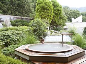 鬼怒川グランドホテル夢の季 女性露天風呂 シルクバス