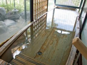 鬼怒川パークホテルズ 緑の中へこぎ出す屋形舟