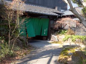 旅籠Hatago 香乃蔵