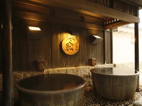 あわらグランドホテル 越前浴殿「朝倉門」の新五ェ衛門風呂