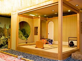 若草の宿丸栄 ラウンジ横に設えられている茶席「慈恵庵」