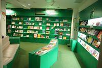箱根ホテル小涌園 【ファミリー】「せせらぎの湯」の入り口横にはライブラリーがあり、お子様向けの絵本も充実。