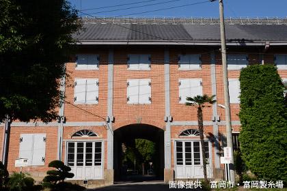 富岡製糸場と絹産業遺産群の画像 p1_32