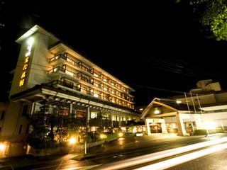 鷹泉閣 岩松旅館 開湯200余年の歴史ある鷹泉閣(ようせんかく)岩松旅館