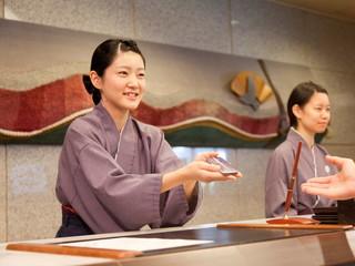 鷹泉閣 岩松旅館 笑顔を忘れず お・も・て・な・し ♪