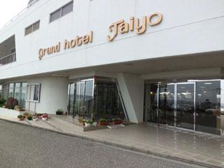 グランドホテル太陽 ホテル玄関