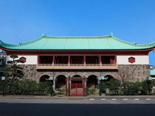 ホテルオークラ東京 大倉集古館