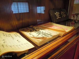 美肌の湯 きのくにや 滝 廉太郎が療養で滞在中に「箱根八里」の作曲をしたという由緒ある宿です。