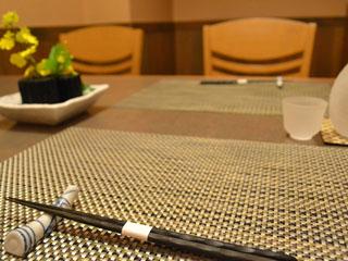 ホテルリゾーピア熱海 落ち着いた雰囲気の中で日本料理をご堪能下さい
