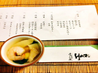 湯の風HAZU 投稿者:Onezuさん3