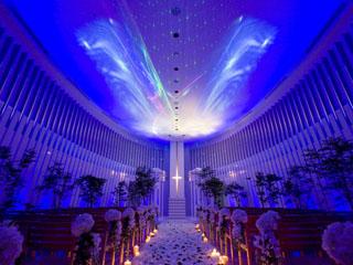 名古屋東急ホテル 北欧をテーマにした「チャペルフェアリア」。幻想的なオーロラの光で幸せな誓いを