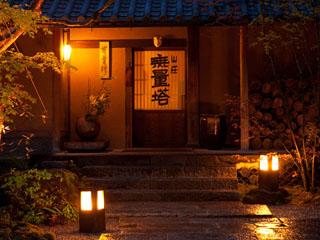 山荘無量塔 山荘無量塔の正面玄関(夜)