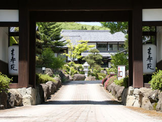 猿ヶ京温泉 生寿苑(しょうじゅえん) 座敷わらし逸話が語り継がれる田舎宿へいらっしゃいませ