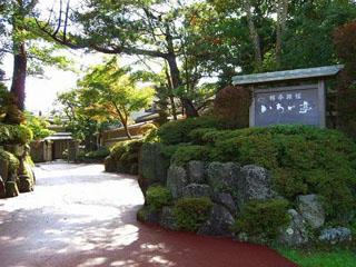 料亭旅館 いちい亭 雄大な箱根外輪山に抱かれた仙石原高原。その奥座敷にひっそりと佇む数奇屋造りの小さな宿。