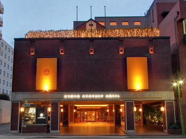 京都センチュリーホテル 煉瓦造りの重厚感ある雰囲気が歴史を感じさせる