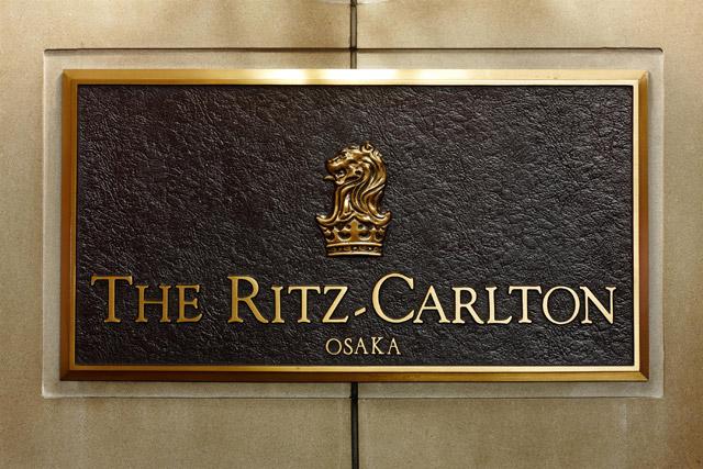 都会の喧騒を忘れさせる落ち着いた雰囲気の最高級ホテル