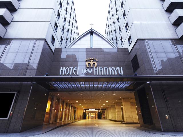 大阪新阪急ホテル 北側正面玄関 ようこそ大阪新阪急ホテルへ☆