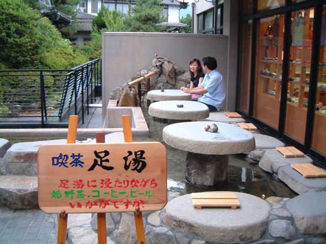 和多屋別荘 コーヒーなど飲みながら、足湯をお楽しみ頂ける喫茶足湯