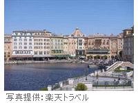 東京ディズニーシー・ホテルミラコスタ(R)