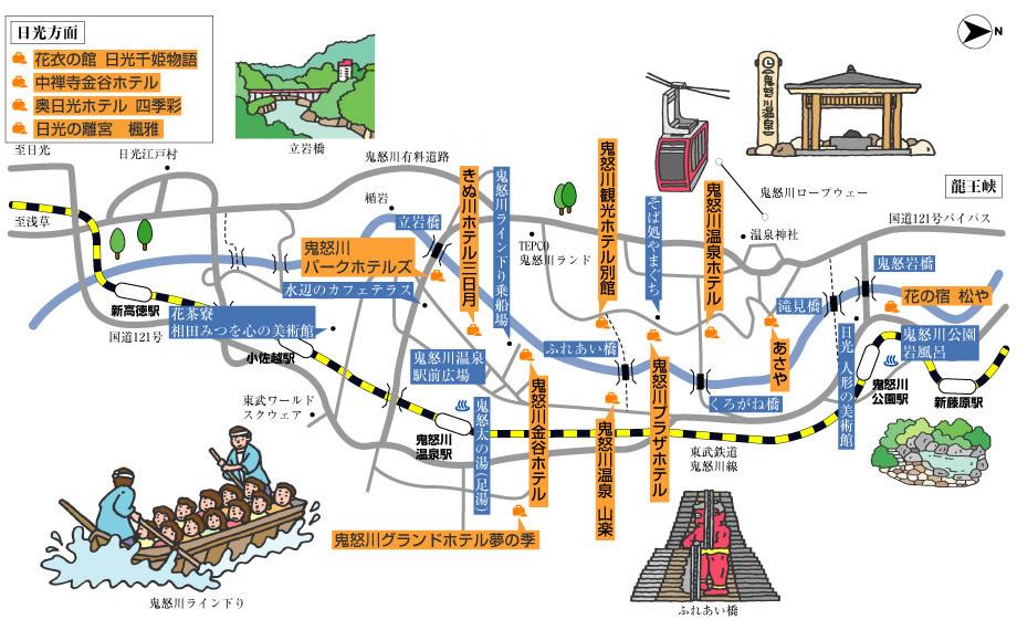 鬼怒川温泉マップ