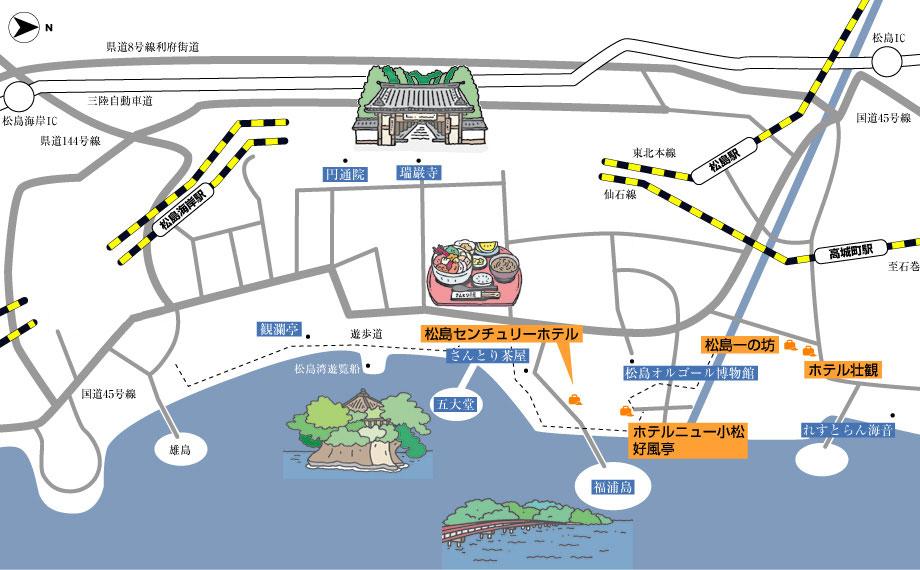 松島海岸 ホテル
