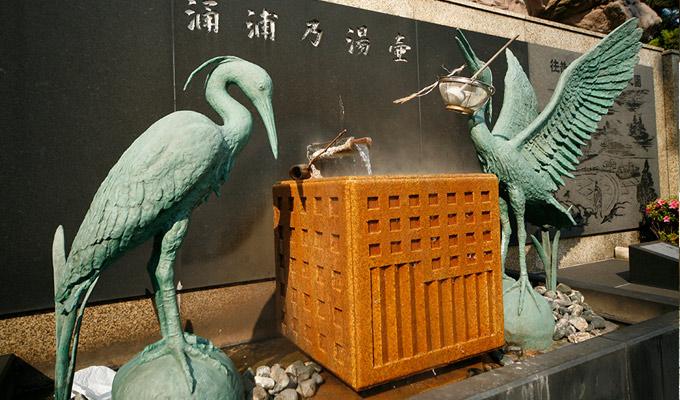 大人のお湯旅「和倉温泉」