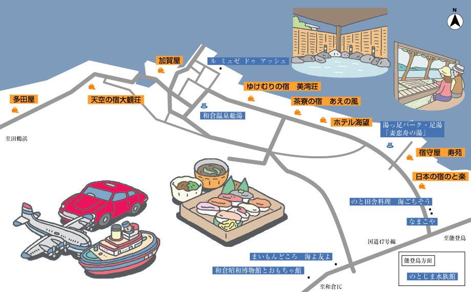 和倉温泉の散策地図 - 大人の ...