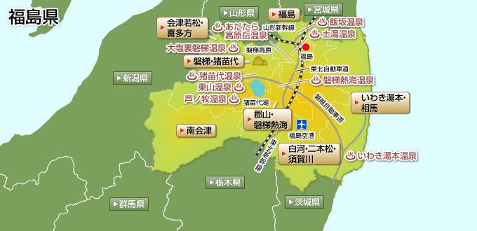 福島県の温泉ガイド - BIGLOBE温泉
